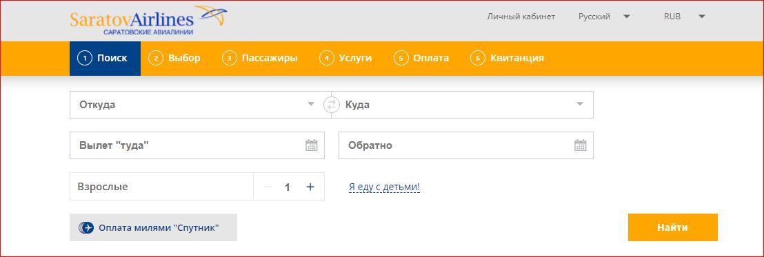 Расписание и цена авиабилетов москва барнаул